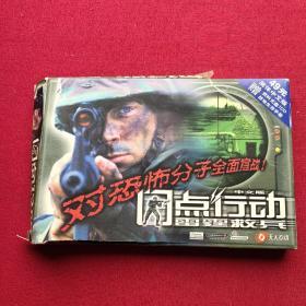 游戏光盘-闪点行动 雷霆救兵 2CD附手册+用户回函卡 看图片外盒不太好