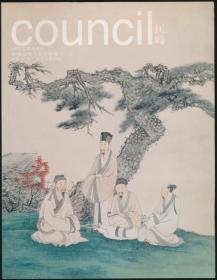 2006年春拍匡时拍卖图录:《中国近现代书画专场(二)》(2006年春拍·16开·358件拍品·1.3公斤)