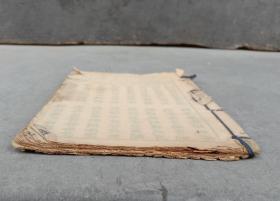 民国时期石印本《创业杂字》、二酉堂版《五言杂字》及安东版《五言杂字》,3册合订,很漂亮,实惠。
