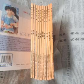 中华小子第4,10至18集(10册)