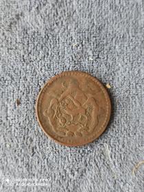 稀少   西藏  三山日月五钱铜币