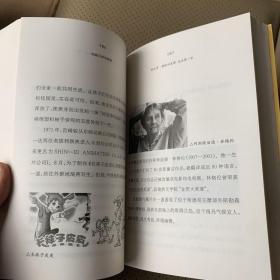 动画大师宫崎骏
