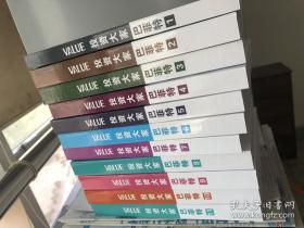 Value投资大家巴菲特12册