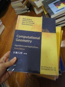 计算几何(第3版)