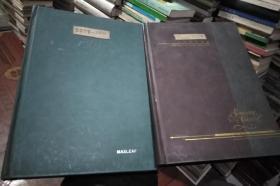 荆州著名老中医刘云鹏手写病历医案笔记本2本合售(2001年4月-2002年5月273个病例)