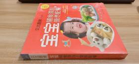贝太厨房 宝宝辅食添加与营养配餐【未开封带光盘】