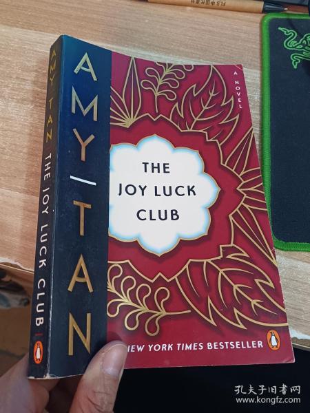 The Joy Luck Club