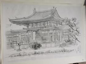 平山郁夫佛寺版画《平等院 凤凰堂》日本最美古建筑 铅笔素描珂罗版 四开限定350