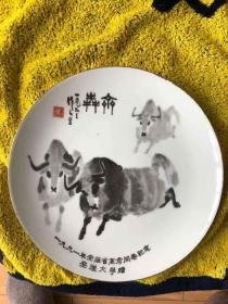 吴作人  牛犇磁盘