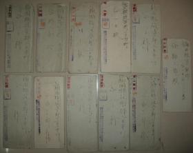 日本侵华时期军事邮便  日军实寄封带信函 11枚  满洲派遣牡丹江省大城子军事邮便所