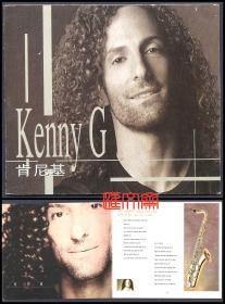 早期光碟说明书【肯尼基】萨克斯演奏曲目-铜版纸彩印,18页,无光盘。肯尼·基(Kenneth Gorelick),1956年6月5日出生于美国西雅图, 美国著名萨克斯管演奏家、音乐家。