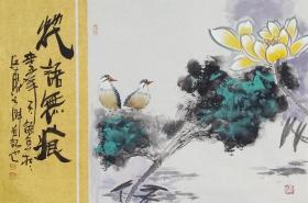 【保真】实力派画家天语作品:花语无痕