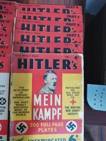 1940年左右英文一版《我的奋斗画报》18册全,非常难得,200多幅图片!独一无二的收藏品