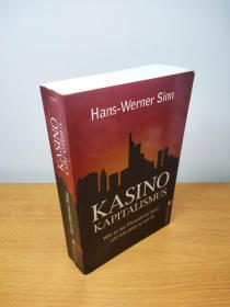 赌场资本主义 Kasino-Kapitalismus:Wie es zur Finanzkrise kam, und was jetzt zu tun ist