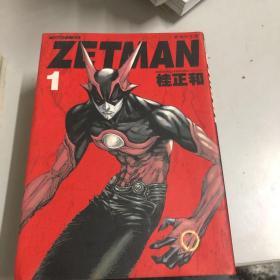 zetman 桂正和(1-3合售)