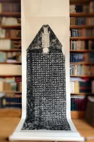 东汉鲜于璜碑。碑阳83.4*258.95厘米。碑阴83.49*252.59厘米。宣纸原色微喷印制。精裱挂轴。成品尺寸100*350公分左右。
