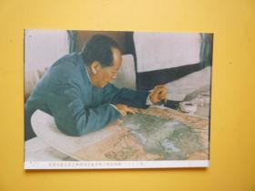 文革后期宣传照片《1963年毛泽东在火车上审阅河北省水利工程规划图)【照相纸印刷的照片】