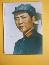文革后期宣传照片《1936年毛泽东在陕北保安)【照相纸印刷的照片】