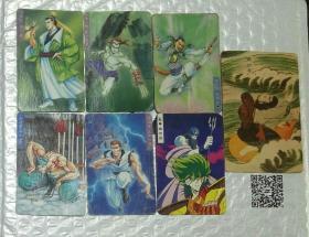 食品卡: 小浣熊水浒英雄传5张,圣斗士星矢,铁拐李少见食品卡。