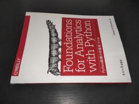 Python数据分析基础(影印版 英文版)