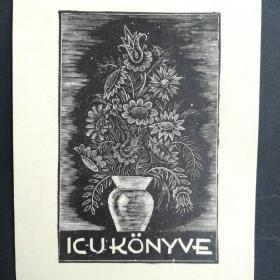247-KAROLY RADVANYI木版藏书票原作