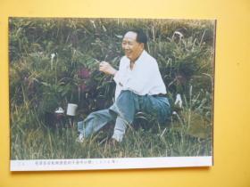 文革后期宣传照片《1954年毛泽东在杭州游览时于途中小憩)【照相纸印刷的照片】