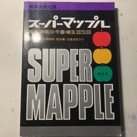 日本关东道路地图集
