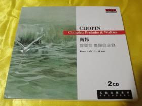 肖邦前奏曲圆舞曲全集 2CD