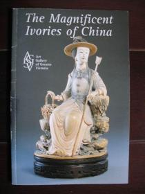 【现货 包邮】《中国精典牙雕》  2001年初版  The Magnificent Ivories of China