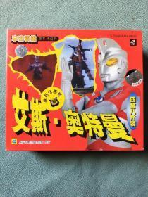 艾斯·奥特曼——宇宙英雄日本科幻片【四盒八片装】全