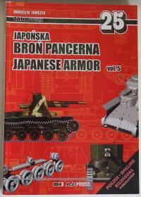 波兰文英文双语原版大开本厚册AJ Press Tank Power 25 Japanese Armor vol.5二战日本陆军自行火炮专辑和日军装甲兵中缅印战场1942-1945战史资料介绍文字数据照片自走炮战车Ho-Ni Ho-Ri Na-To各车型1/35线图太平洋战争历史写真侵华日军豫湘桂关东军覆灭北方四岛苏军缴获库宾卡战车博物馆日制坦克装甲车辆藏品彩照