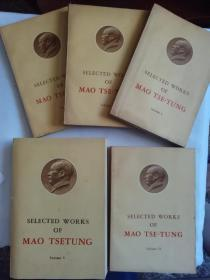 毛澤東選集英文版:第一/二/三/四/五卷 (共5冊合售)