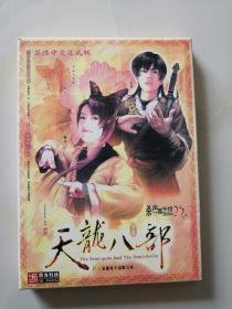 【游戏光盘】天龙八部(2CD)正版