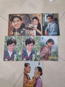 大众电影 1981年 第1、2、5、6、6、8、10期 共7册