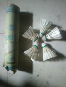天鹅牌羽毛球