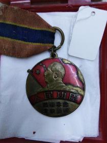 人民功臣勋章1950年