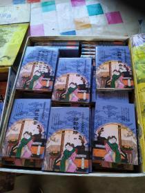 中国禁毁小说110部97本合售(包邮)