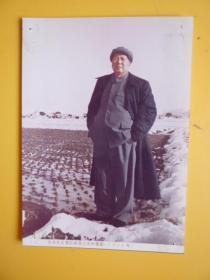 文革后期宣传照片《1954年毛泽东在雪后的浙江农村留影)【照相纸印刷的照片】