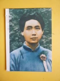 文革后期宣传照片《1924年毛泽东在上海)【照相纸印刷的照片】