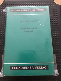 纯粹理性批判 Kritik der reinen Vernunft, Philosophische Bibliothek, Bd.37a  精装书衣