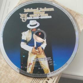 DVD  迈克尔.杰克逊.吉隆坡演唱会