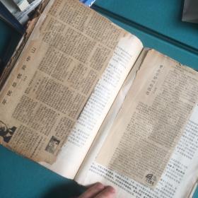 剪报,(1980年左右的报纸内容)被贴的书1973年批判孔子资料之一