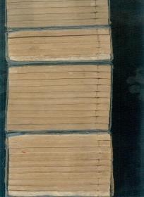 【小绿萼华堂旧藏.文史史料等杂书专场】【李慈铭日记大全三种共73册合售】