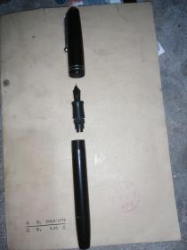老钢笔金星12k