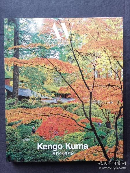 AV  kengo Kuma  2014--2019 隈研吾大师专辑