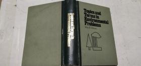 (英文)环境问题中的课题与术语--Topics and Terms in Environmental Problems