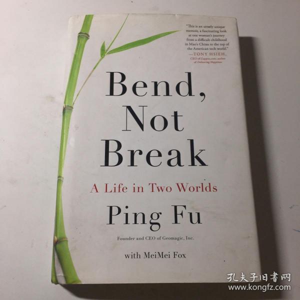 Bend,NotBreak:ALifeinTwoWorlds