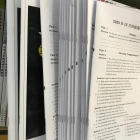 星火英语·:星火英语四级真题考试试卷· 2017.6笔试+口试 真题详解+标准预测