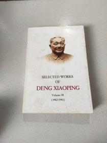 SELECTED WORKS OF DENG XIAOPING Volume IIII 1982-1992:邓小平文选 第Ⅲ卷1982-1992年