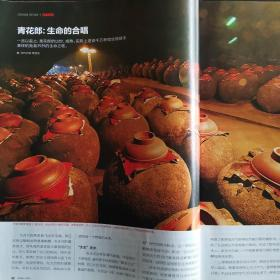 【酒文化资料】郎酒,可醉中国的文化遐想,郎酒背后的故事,青花郎:生命的合唱